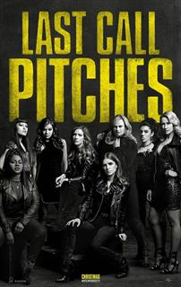 "Pitch Perfect 3 ""VIP Recliner"""